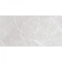 Stonell Light Grey Gloss